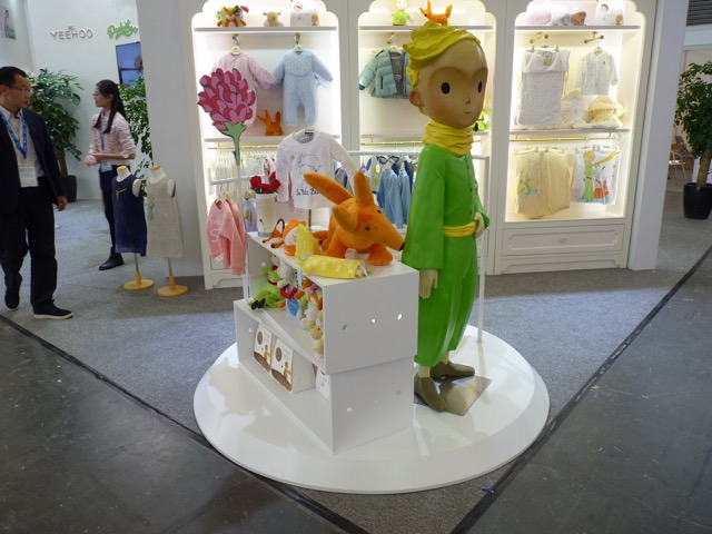 Le Petit Prince clothing collection at the Little Star standbooth, China Kids Expo, October 2015.