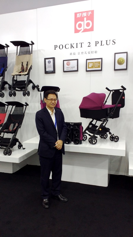 """""""Gb Pockit stroller folds so small it could practically fit into a shoebox"""", said Andy Zhu, Goodbaby's COO China Production and Senior VP, Group Quality Center."""